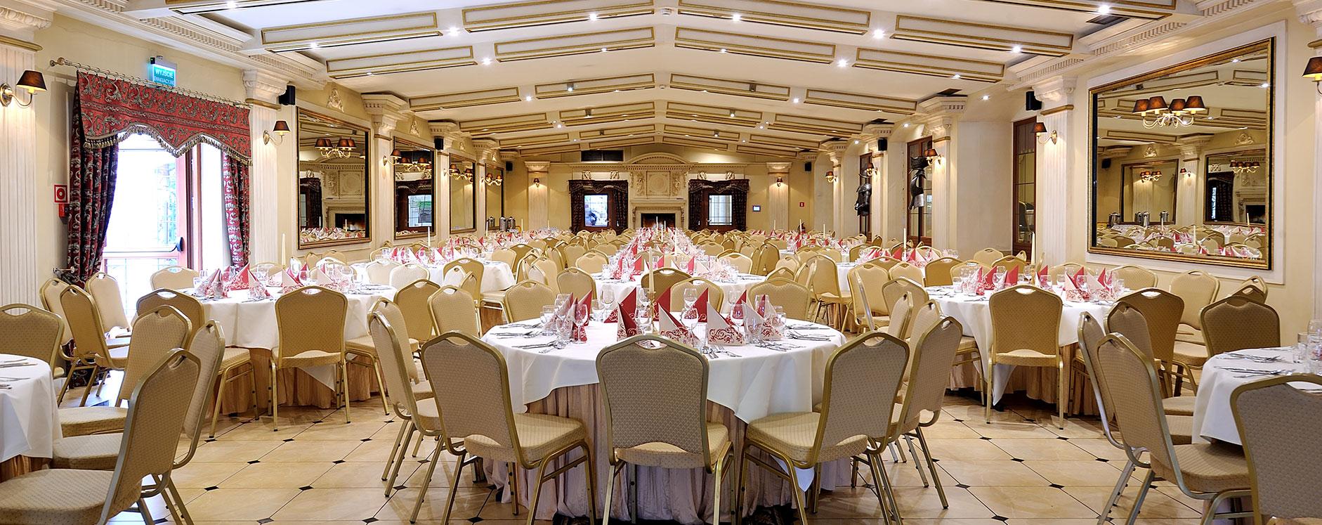 Sala Cesarska Hotel Diament Arsenal Palace